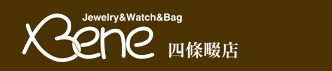 Jewelry & Watch & Bag  Bene 四条畷店